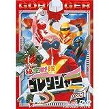 秘密戦隊ゴレンジャー DVD全14巻セット