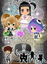アニメ「なりヒロwww」BD全3巻予約開始。各巻に特典CDが同梱