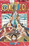 One piece (巻15) (ジャンプ・コミックス)