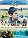ふたつの名前を持つ少年 ブルーレイ+DVDセット[Blu-ray/ブルーレイ]