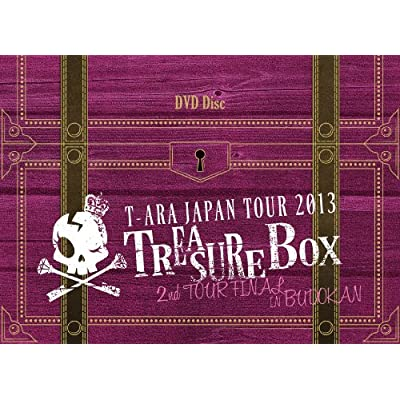 T-ARA JAPAN TOUR 2013~TREASURE BOX~LIVE IN BUDOKANをAmazonでチェック!