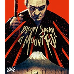 Bloody Spear at Mount Fuji [Blu-ray]