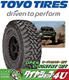 TOYO OPEN COUNTRY M/T 255/85R16インチ オープンカントリーMT オフロードタイヤ 単品