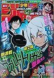 週刊少年ジャンプ 2013年 02月 25日 No11号