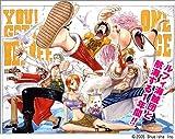 ONE PIECE 集英社コミックカレンダー2006 ([カレンダー])