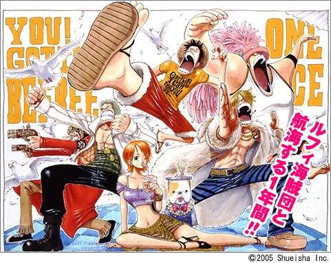 ONE PIECE 集英社コミックカレンダー2006尾田 栄一郎
