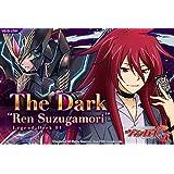 """カードファイト!! ヴァンガードG レジェンドデッキ 第1弾 VG-G-LD01 「The Dark """"Ren Suzugamori""""」"""