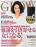 GLOW (グロー) 2015年 2月号