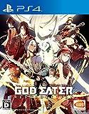 【PS4/Vita】GOD EATER RESURRECTION クロスプレイパック&アニメVol.1 限定生産