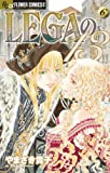 LEGAの13 6完 (フラワーコミックス α)