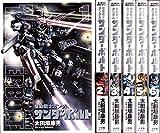 機動戦士ガンダム サンダーボルト コミック 1-6巻セット (ビッグコミックススペシャル)