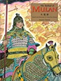 img - for The Ballad of Mulan: English/Chinese book / textbook / text book