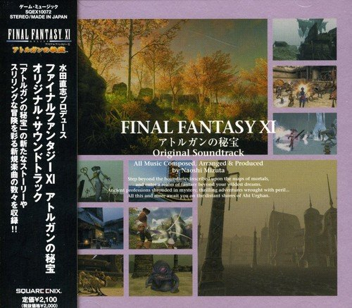 final-fantasy-xi-treasures-of-aht-urghan