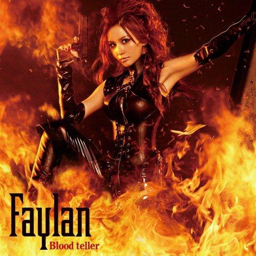 Blood teller 【初回限定盤】 (DVD付)