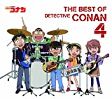 ̾õ�女�ʥ� �ơ��޶ʽ�4~THE BEST OF DETECTIVE CONAN 4~(��������)(DVD��)