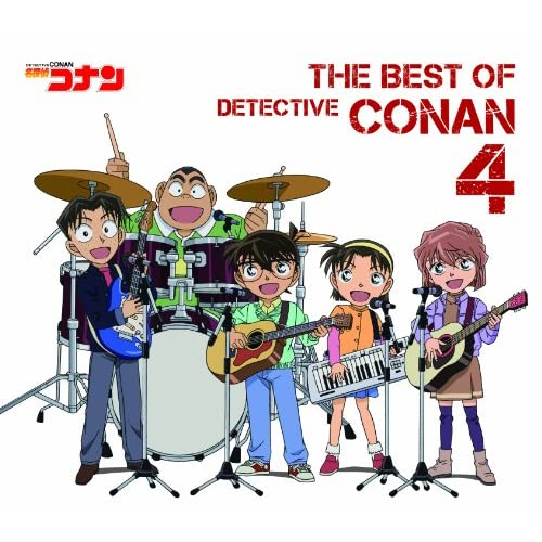 THE BEST OF DETECTIVE CONAN 4(2CD)(regular)