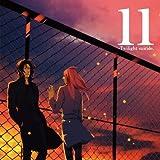 11 - Twilight suicide.