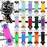 <16色> ステレオビニール ミニクルーザータイプ コンプリートスケートボード (イエロー*レッド)