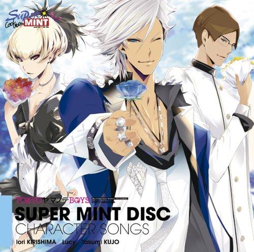 TOKYOヤマノテBOYS~SUPER MINT DISC~キャラクターソング