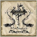 The Never Ending Way Of ORwarriOR (Tour Edition) By Orphaned Land (2010-11-01)