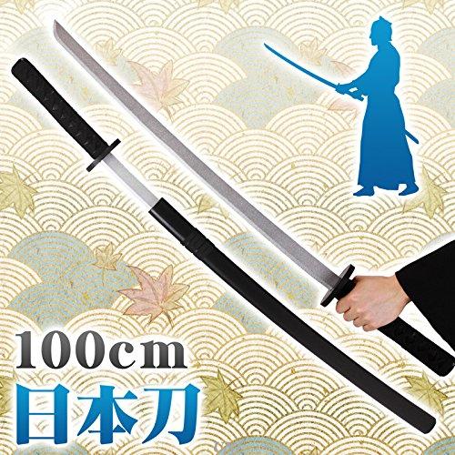 .. Knife (large)
