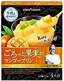 ポッカサッポロ 辻口博啓監修ごろっと果実のマンゴープリン 1箱(4人分) 200g×4個