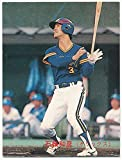 カルビー プロ野球カード 1989 No.223 [オリックス] 石嶺 和彦