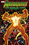 Avengers: The Korvac Saga (Avengers (Marvel Unnumbered))