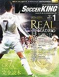 WORLD SOCCER KING (ワールドサッカーキング) 2015年 01月号 [雑誌]