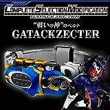 COMPLETE SELECTION MODIFICATION GATACKZECTER(コンプリート セレクション モディフィケーション ガタックゼクター)