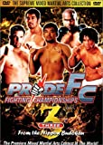 Pride FC 3 - From the Nippon Budokan