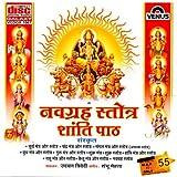 Rahu Mantra Aur Stotra