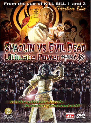 Shaolin Vs Evil Dead: Ultimate Power DVD Cover