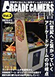 ARCADE GAMERS(アーケード・ゲーマーズ)白書 Vol.2