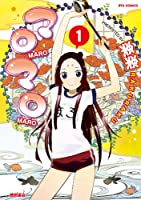 マロマロ(1) (RYU COMICS)