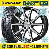スタッドレス 18インチ ボルボ V70用 245/40R18 ダンロップ ウインターマックス WM02 ユーロバーン STX(BP) タイヤホイール4本セット 輸入車