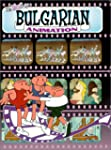 Best of Bulgarian Animation, T