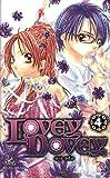 echange, troc Aya Oda - Lovey Dovey, Tome 4 :