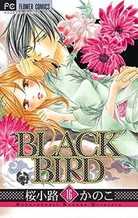 BLACK BIRD 16 桜小路かのこ (フラワーコミックス)