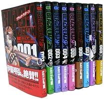 ブラック・ラグーン 1-9巻 セット (サンデーGXコミックス)