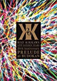 KOJI KIKKAWA LIVE GOLDEN YEARS 20th Anniversary PRELUDE at BUDOKAN(限定盤) [DVD]
