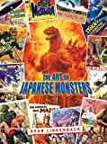 The Art of Japanese Monsters