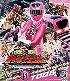 スーパー戦隊シリーズ 烈車戦隊トッキュウジャー VOL.5[Blu-ray/ブルーレイ]