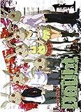 vignette de 'Doubt n° 1 (Yoshiki Tonogai)'