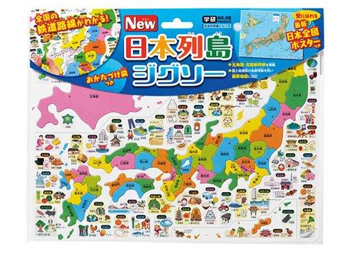 New日本列島ジグソー (社会科常識シリーズ)