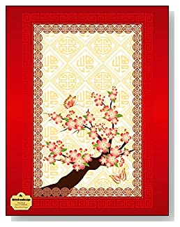 Chinese Floral Design Notebook - Beautiful Chinese-inspired floral design with gold and red borders provides a classy look for the cover of this wide ruled notebook.