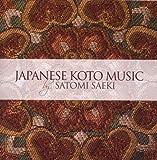 Japanese Koto Music