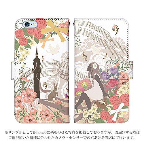 iPhone6 iphone6 アイフォン6 手帳型 [デザイン:6.ラプンツェル] ケース 童話 プリンセス 全16柄 手帳 おしゃれ かわいい ブランド レザー フリップケース 手帳タイプ ダイアリー