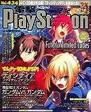 電撃 PlayStation (プレイステーション) 2008年 12/12号 [雑誌]