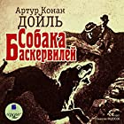 Sobaka Baskerviley [The Hound of the Baskervilles] Audiobook by Artur Konan Doyl' Narrated by Stanislav Fedosov